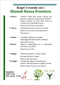 locandina giovedì senza frontiere 2013